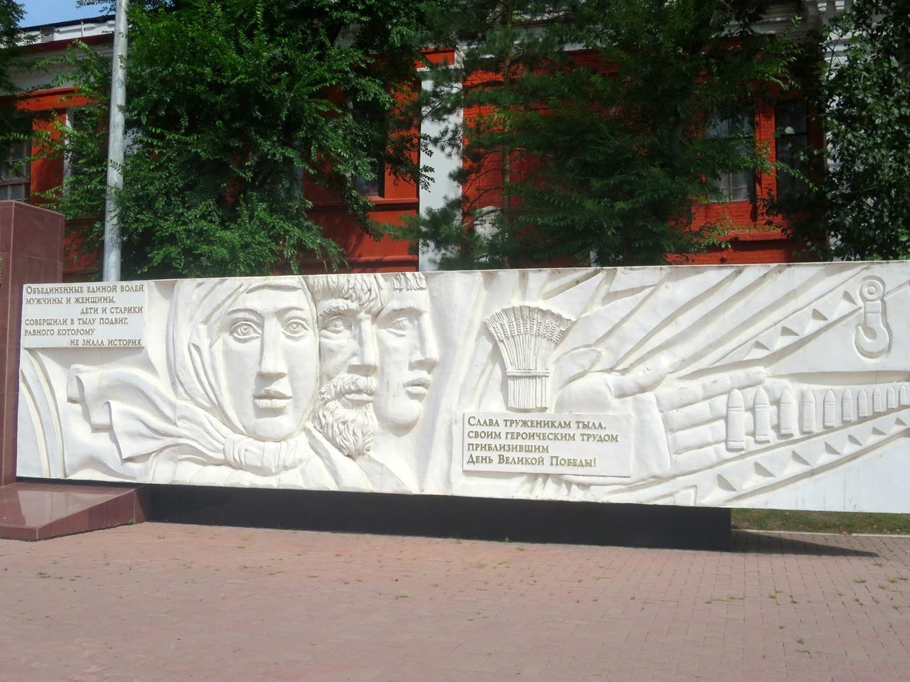 Blagoveshchensk 1 14