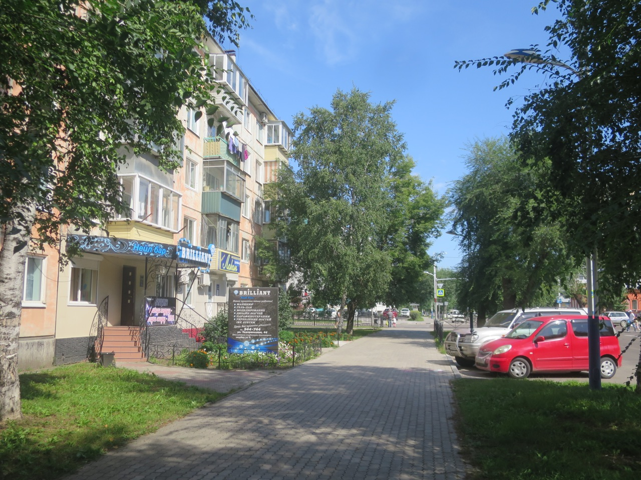 Blagoveshchensk 1 15
