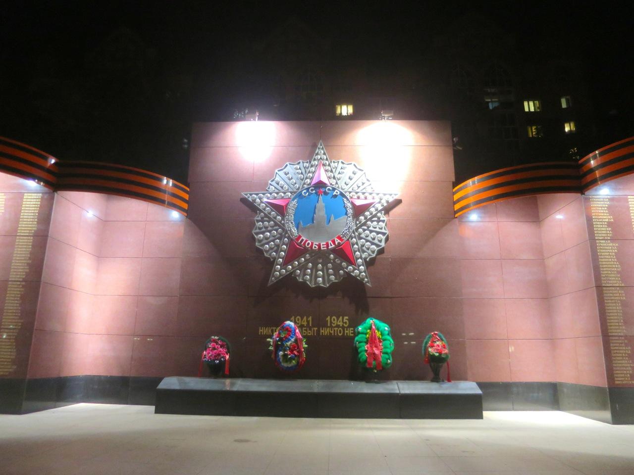 Blagoveshchensk 1 17