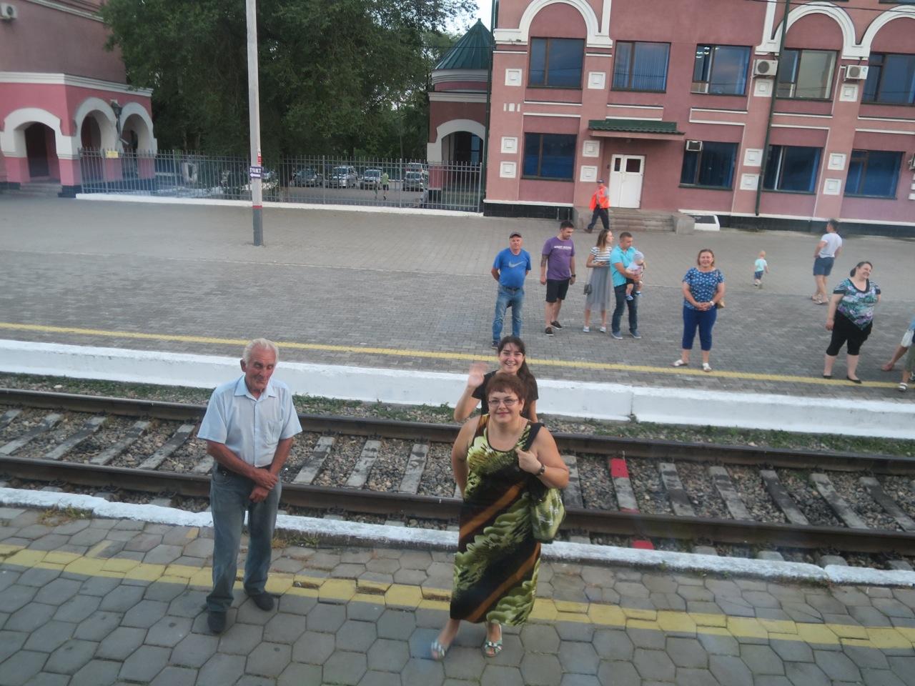 Blagoveshchensk 1 32