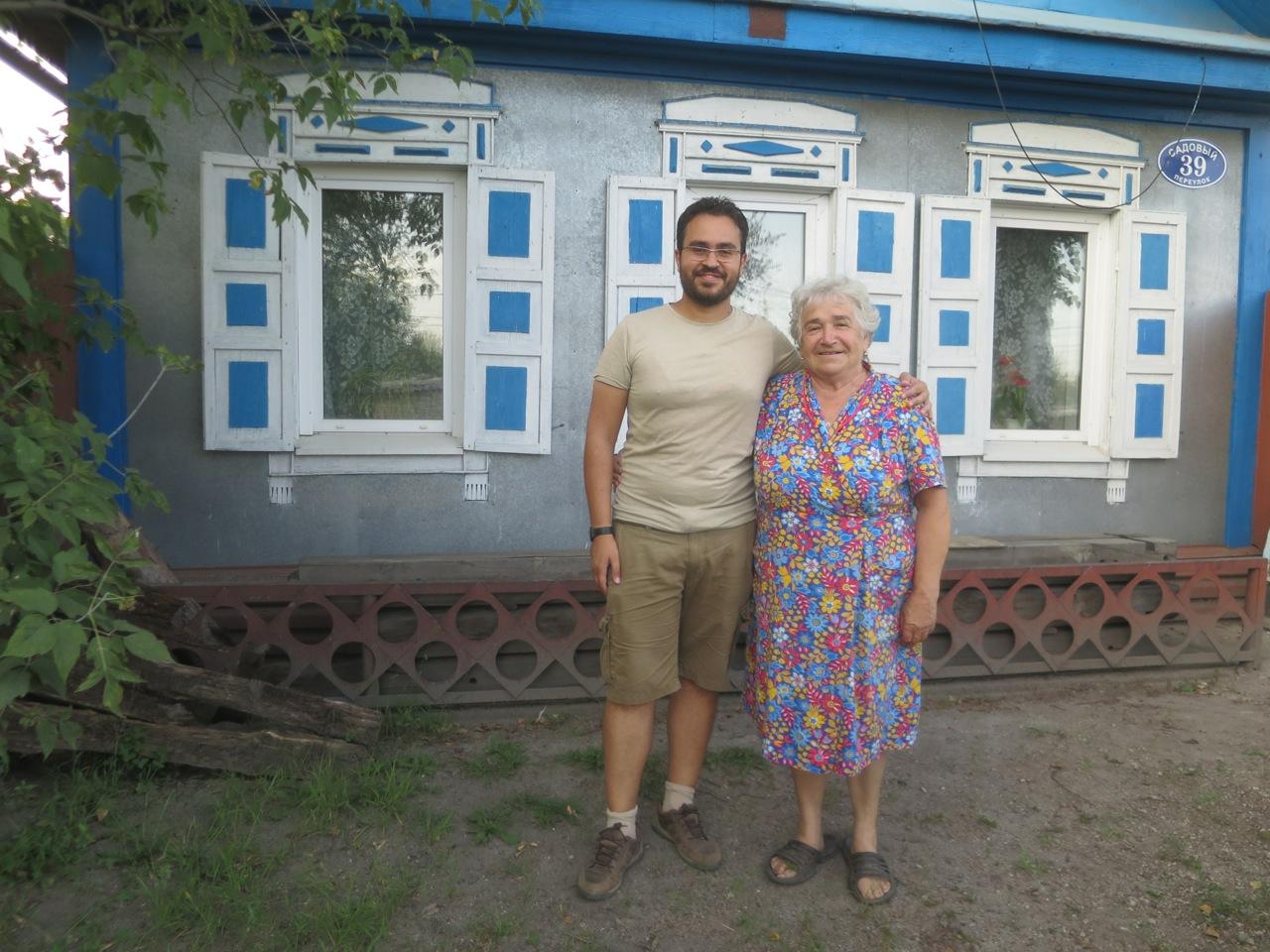 Blagoveshchensk 1 33