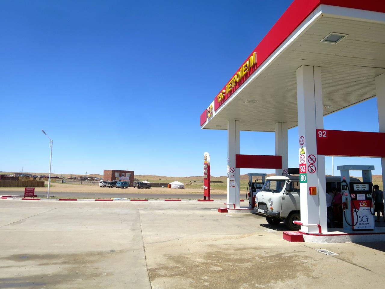 Tour Mongolia 1 23