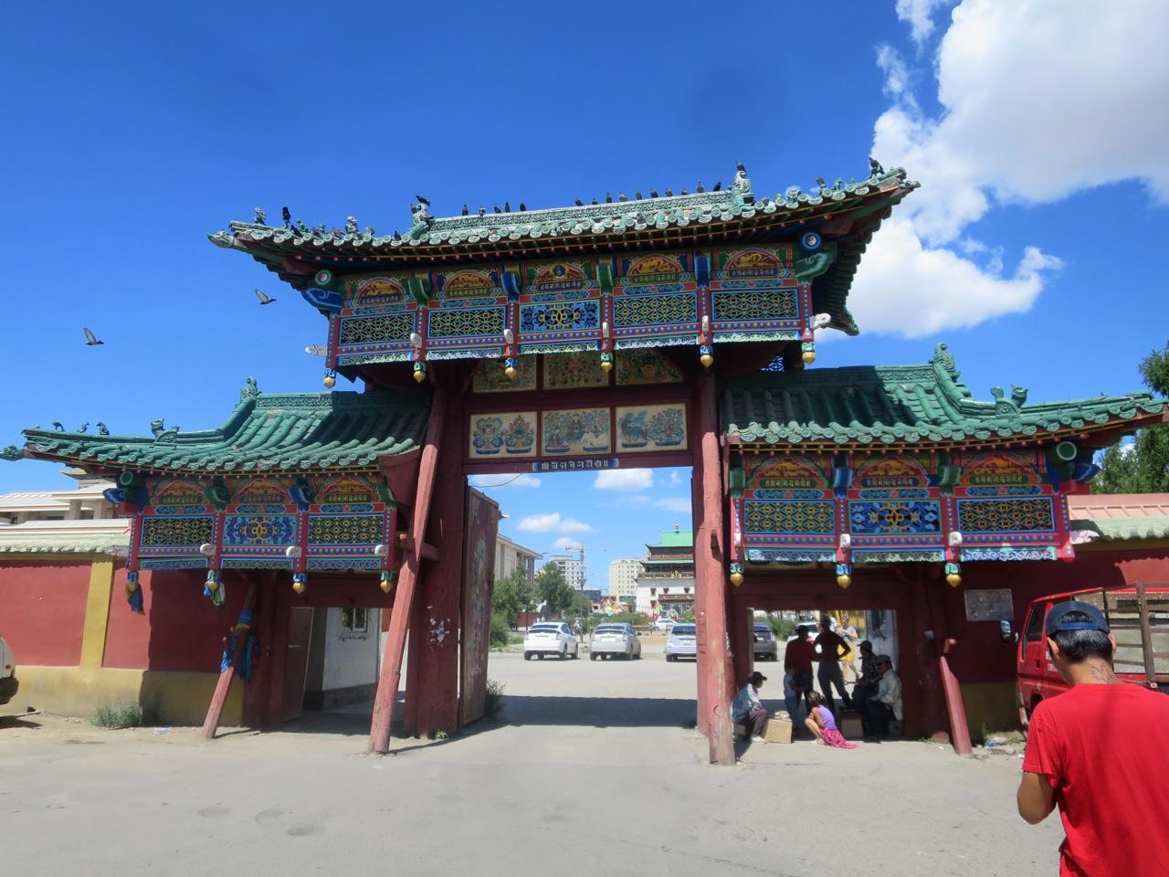 Ulaanbaatar 2 01