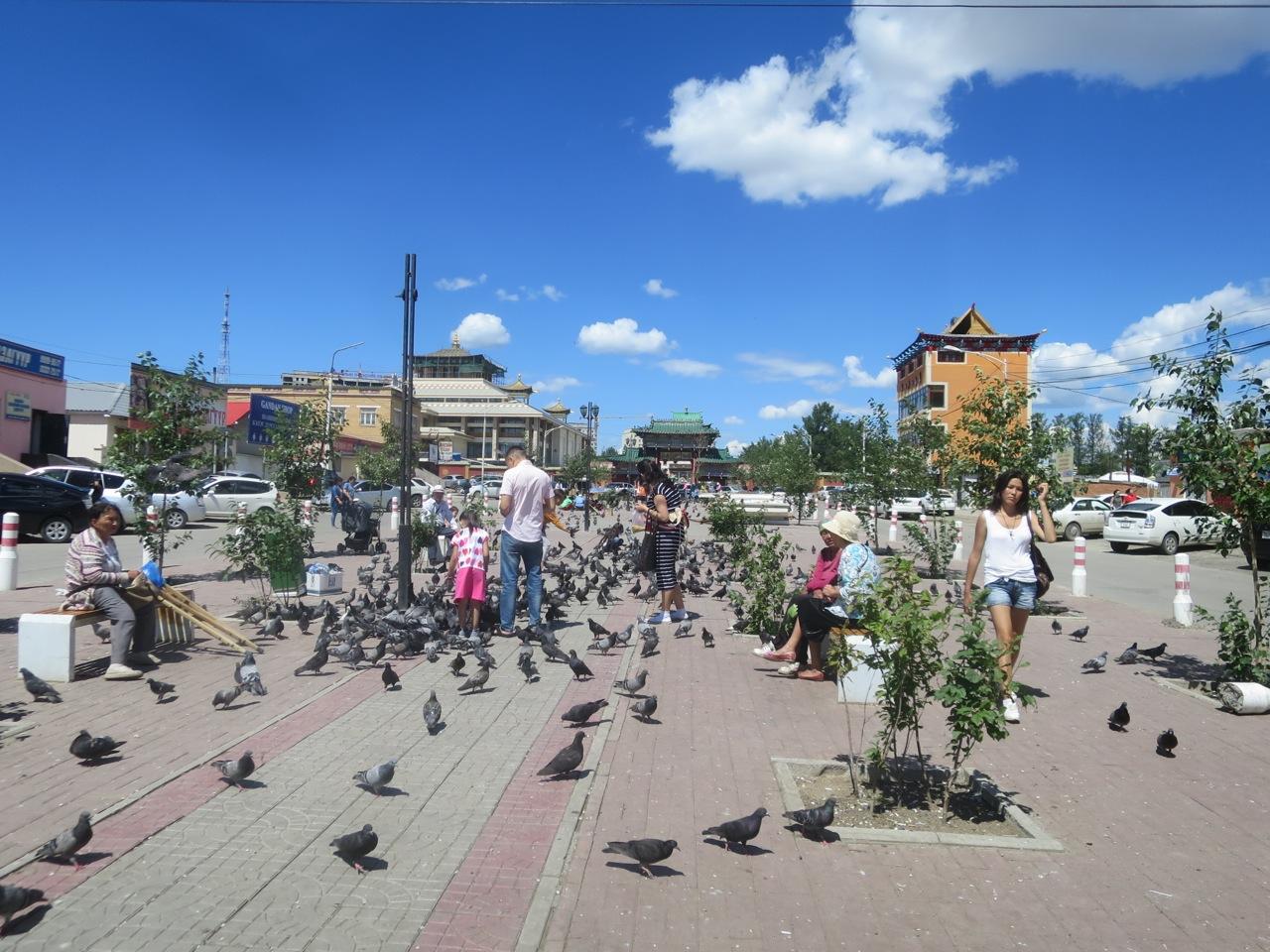 Ulaanbaatar 2 03