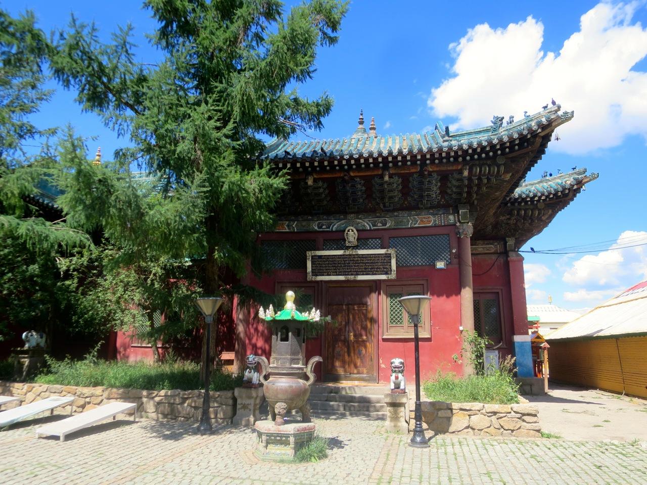 Ulaanbaatar 2 06