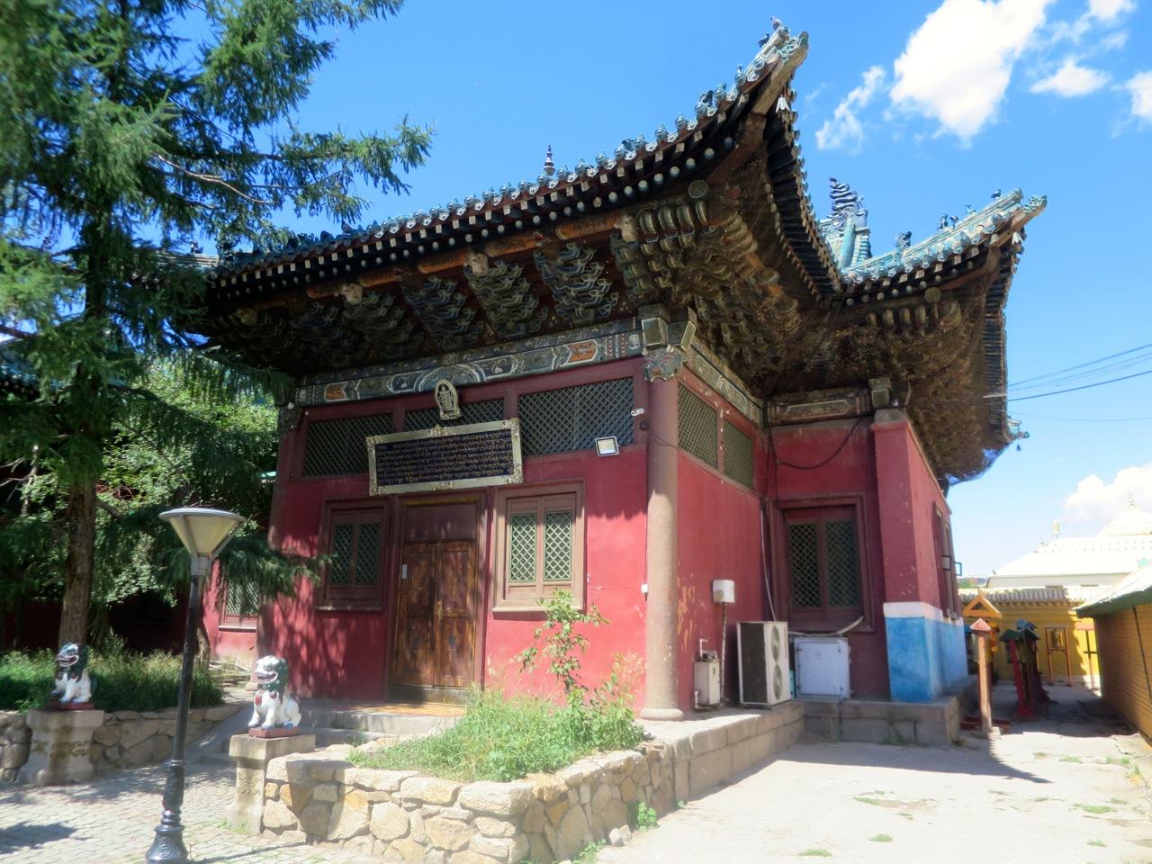 Ulaanbaatar 2 08