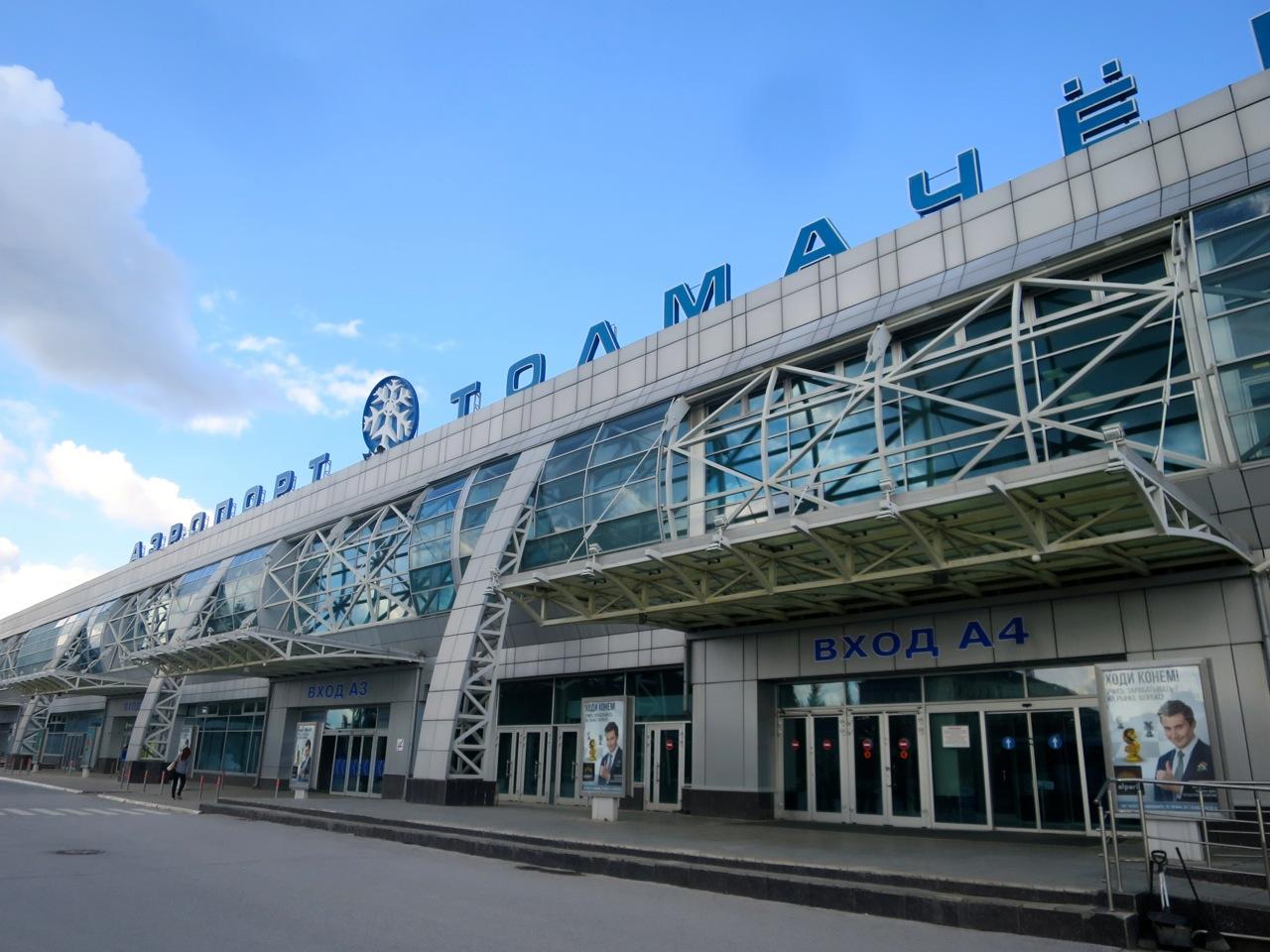 Novosibirsk 1 03