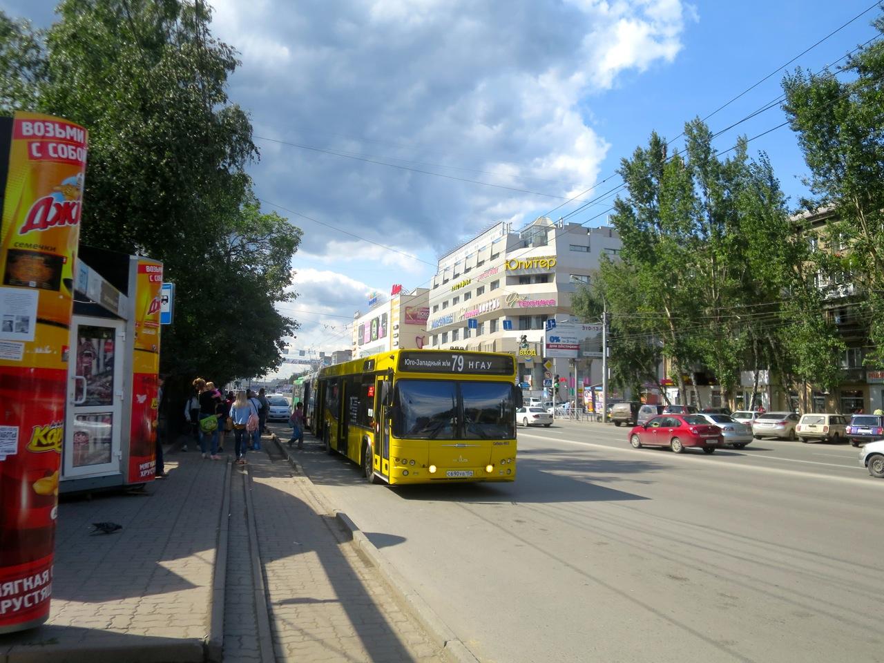 Novosibirsk 1 11
