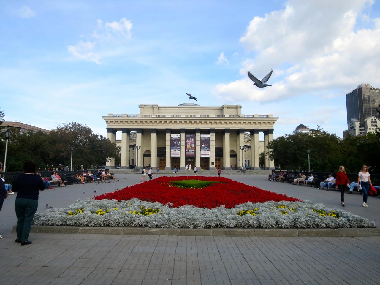 Novosibirsk 1 13