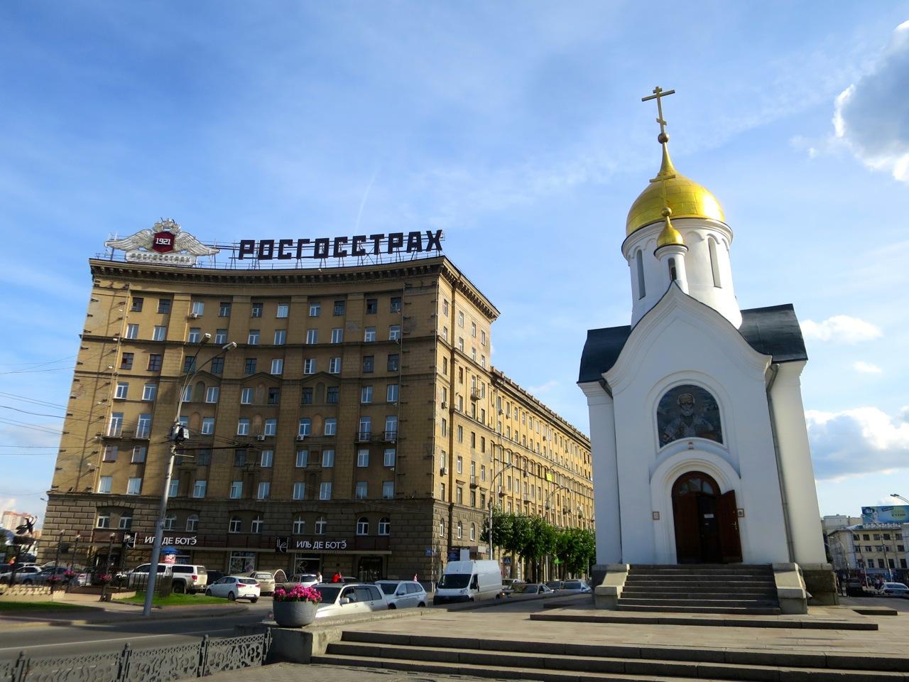 Novosibirsk 1 14