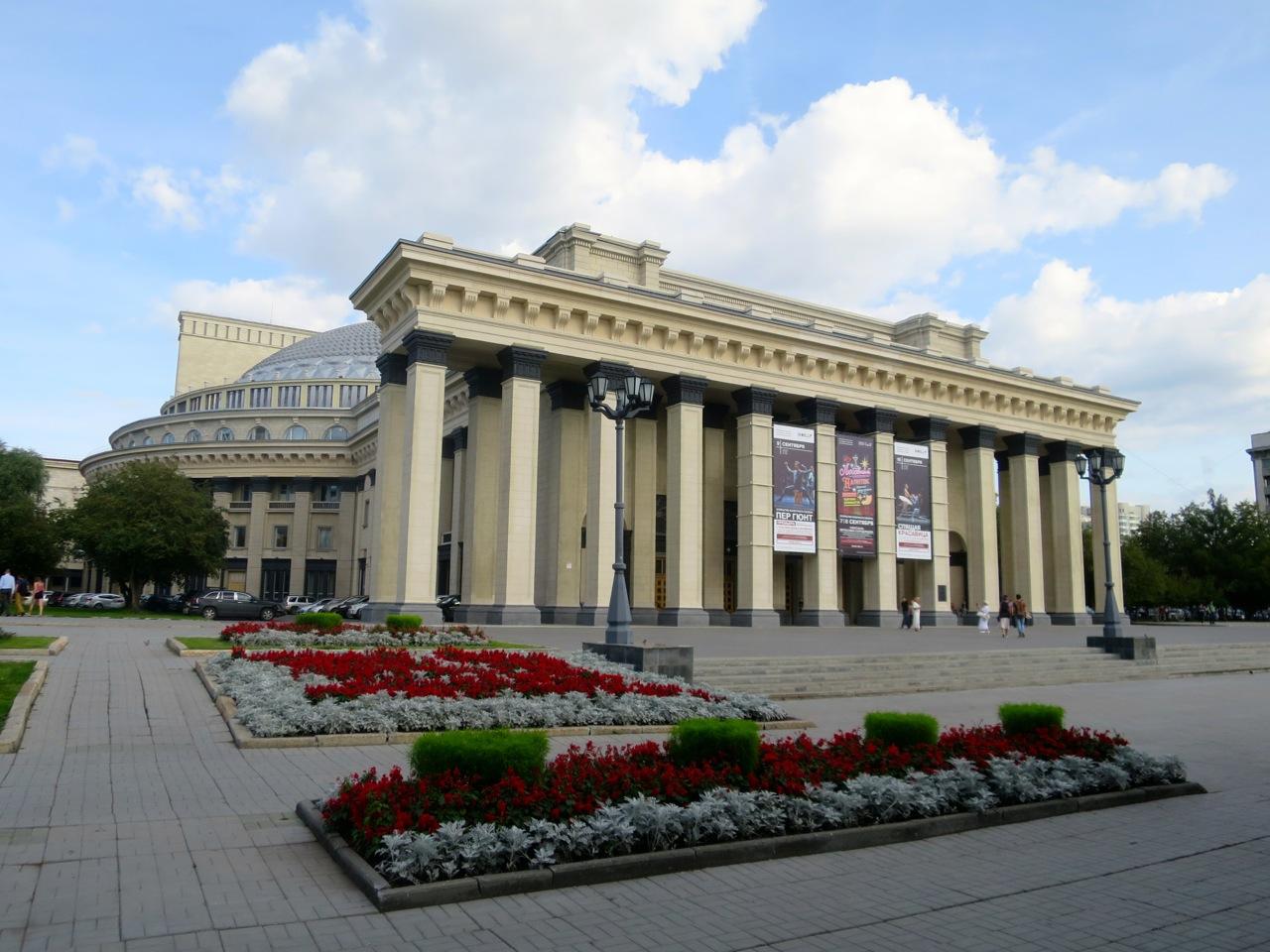 Novosibirsk 1 20