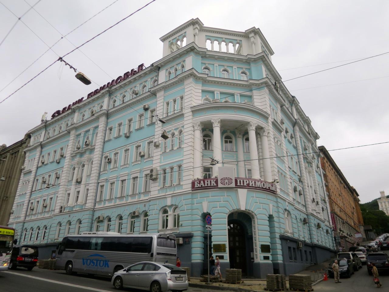 Vladivostok 1 05