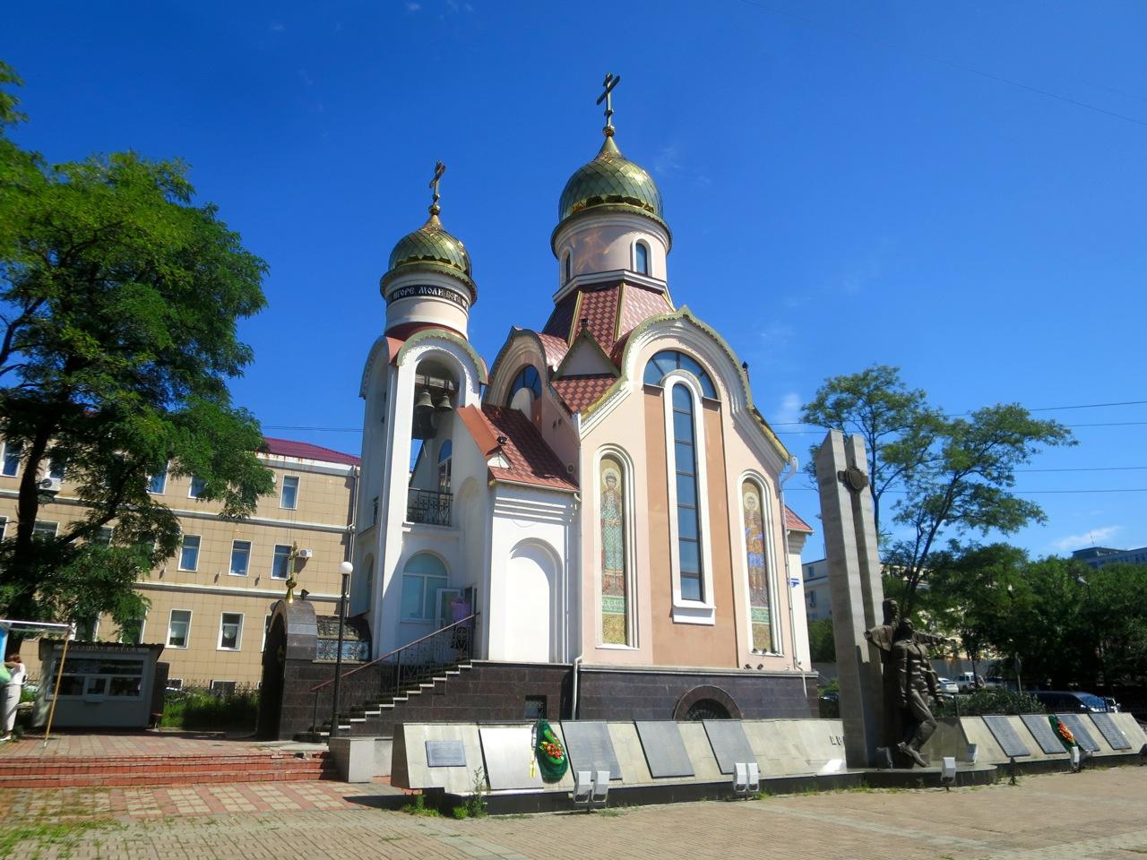 Vladivostok 1 08