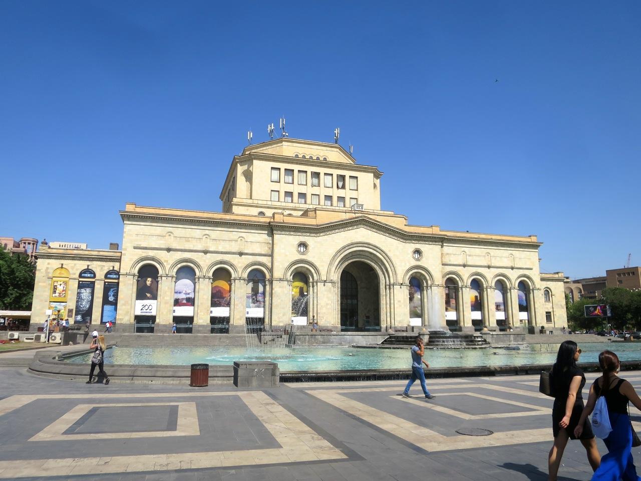 Erevan 1 01 1