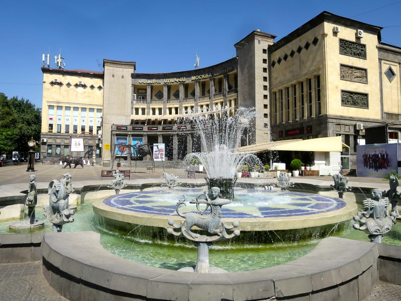 Erevan 1 28