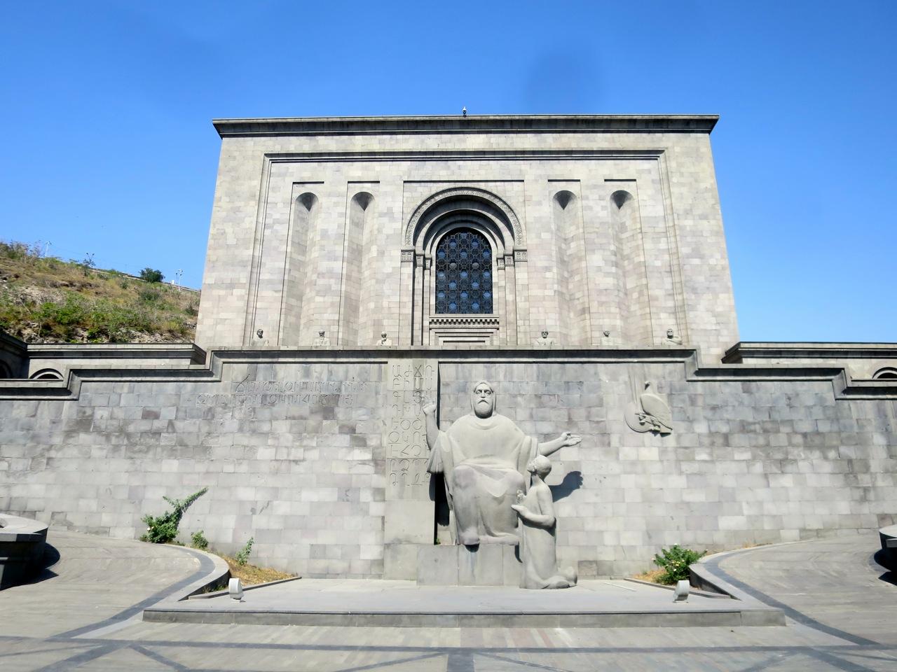 Erevan 1 29