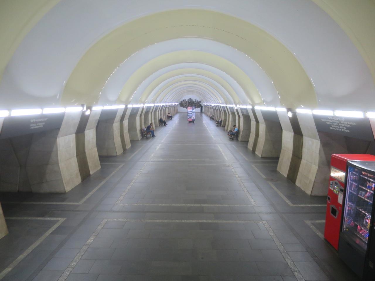 Erevan 1 39