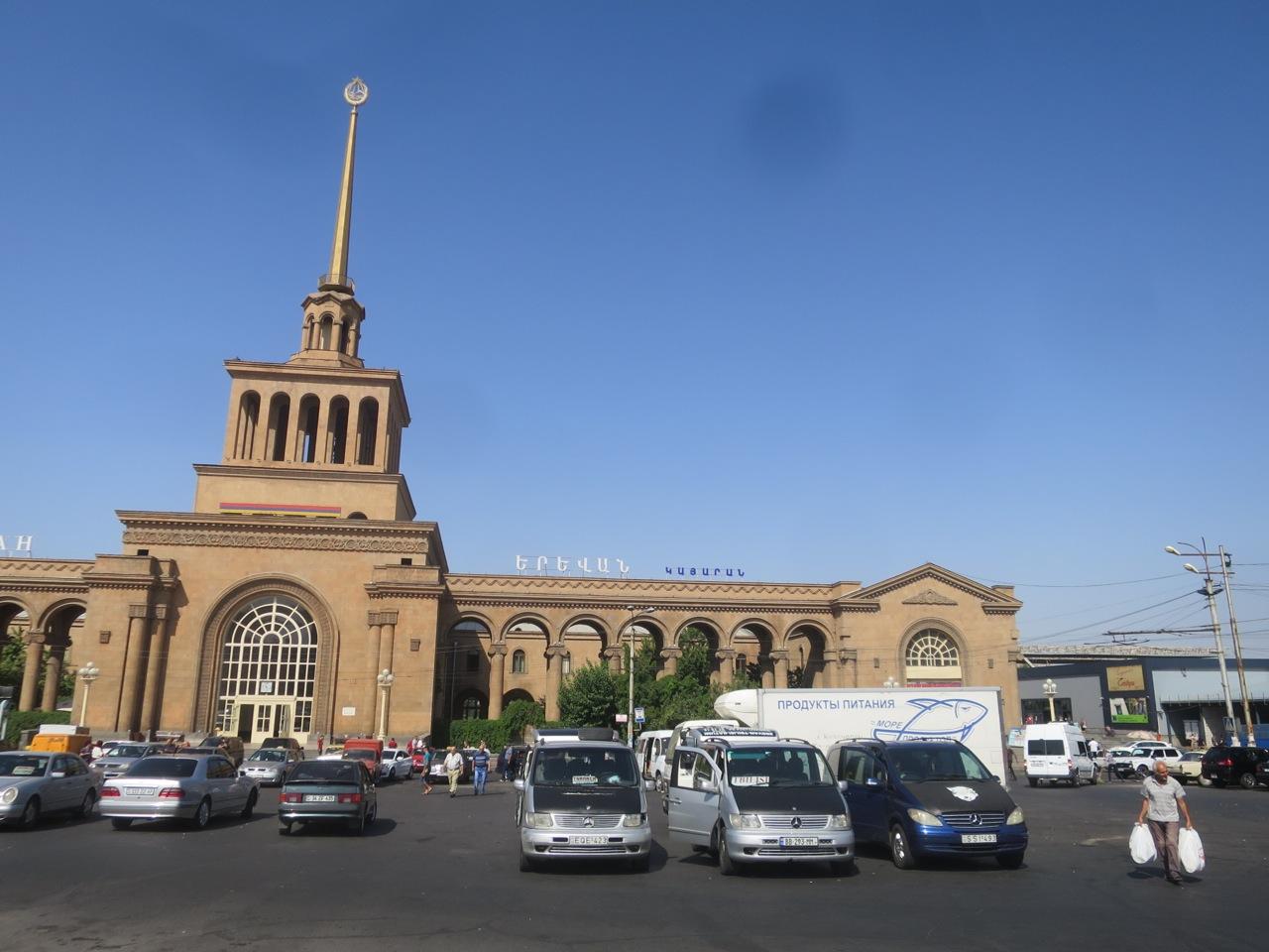 Jornada Erevan Tbilisi 1 02