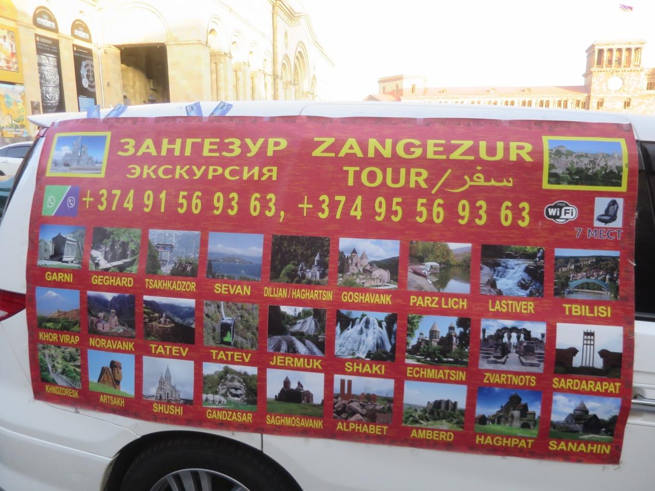 Tatev 1 03