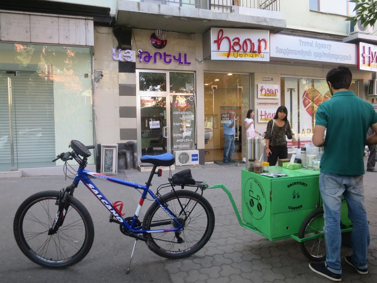 Tatev 1 07