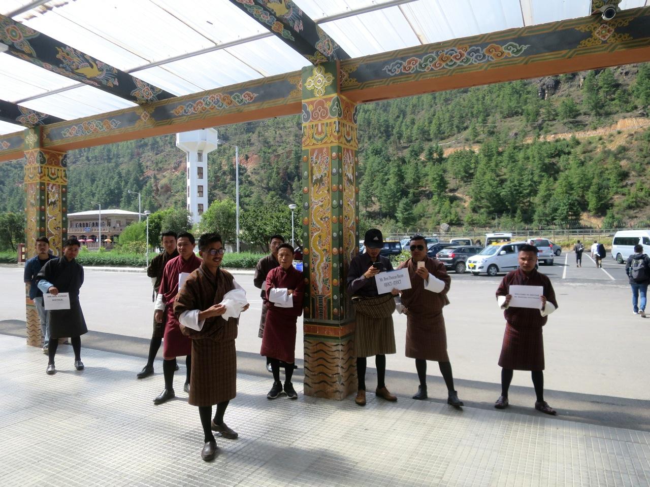 Bhutan 1 11