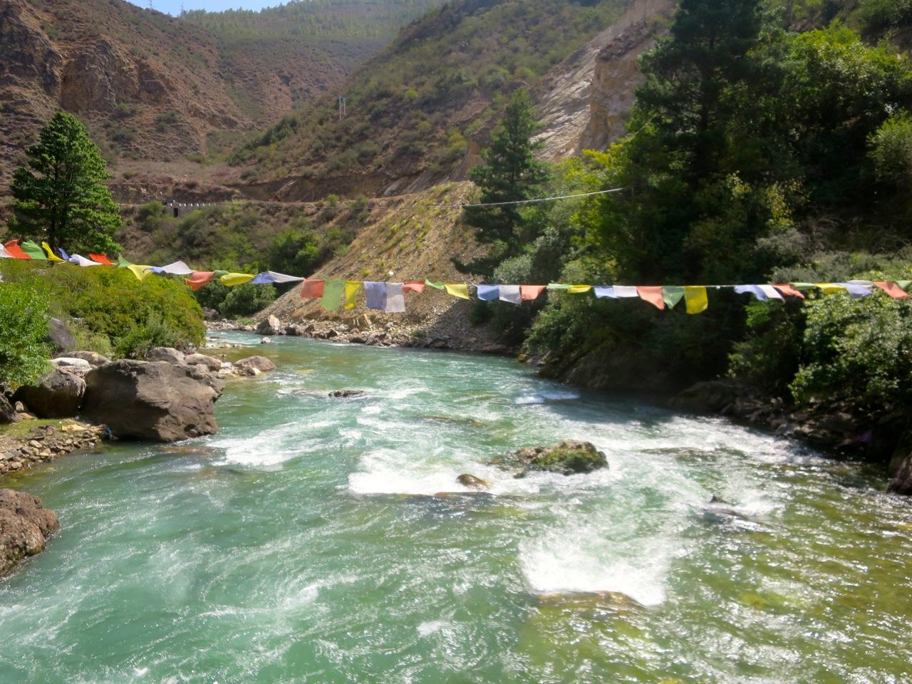 Bhutan 1 14