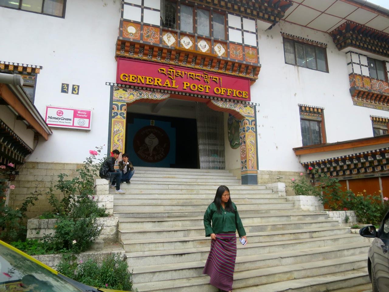 Bhutan 3 09
