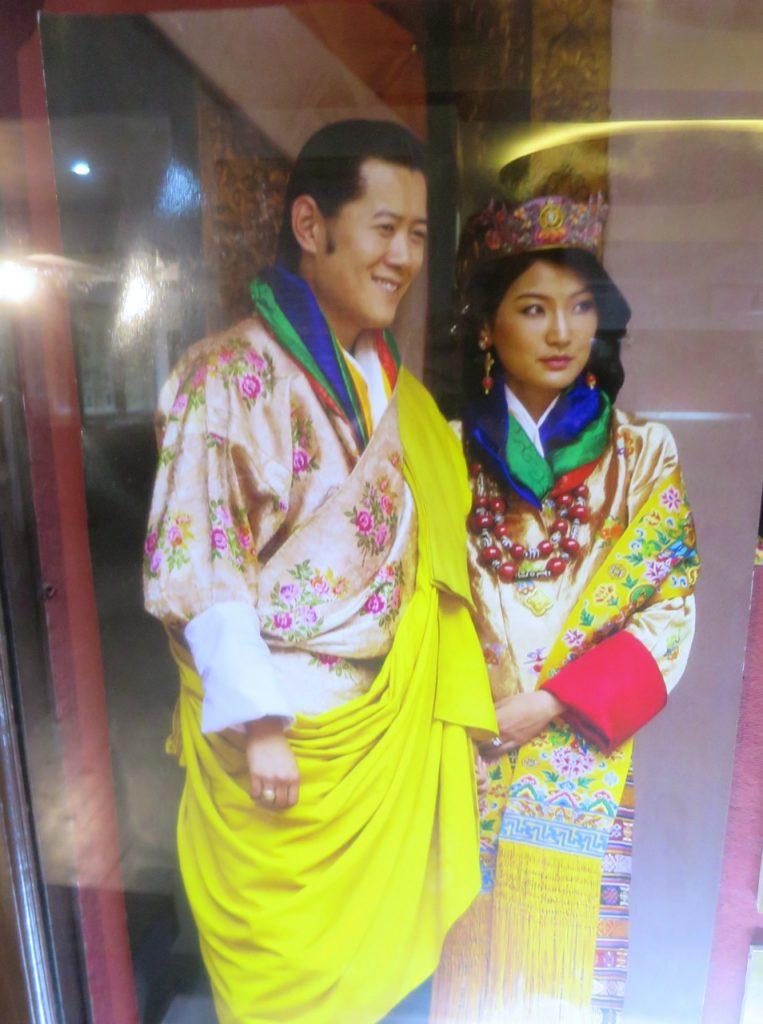 Bhutan 3 11