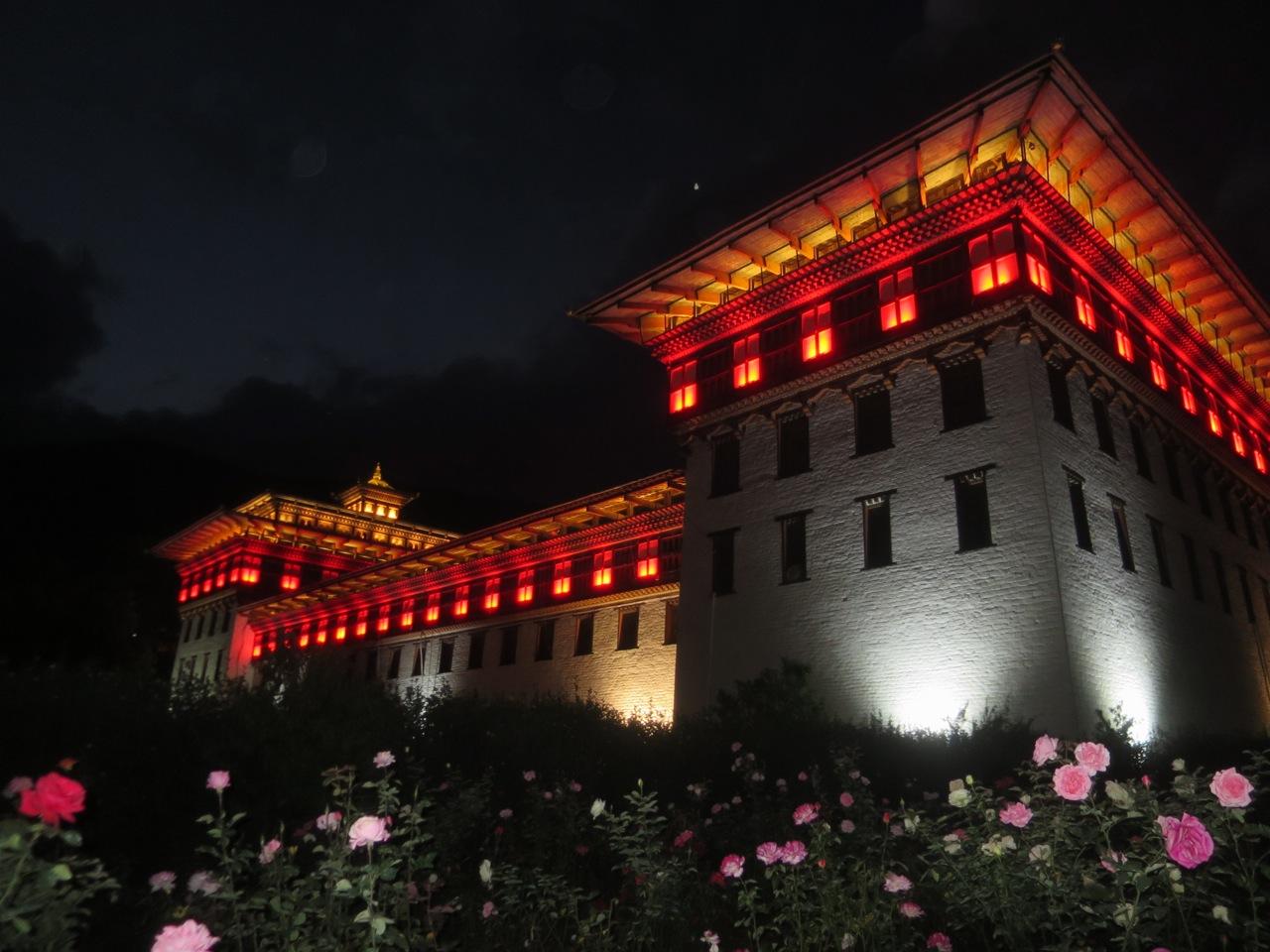 Bhutan 3 26