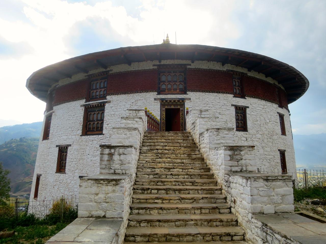 Bhutan 5 16
