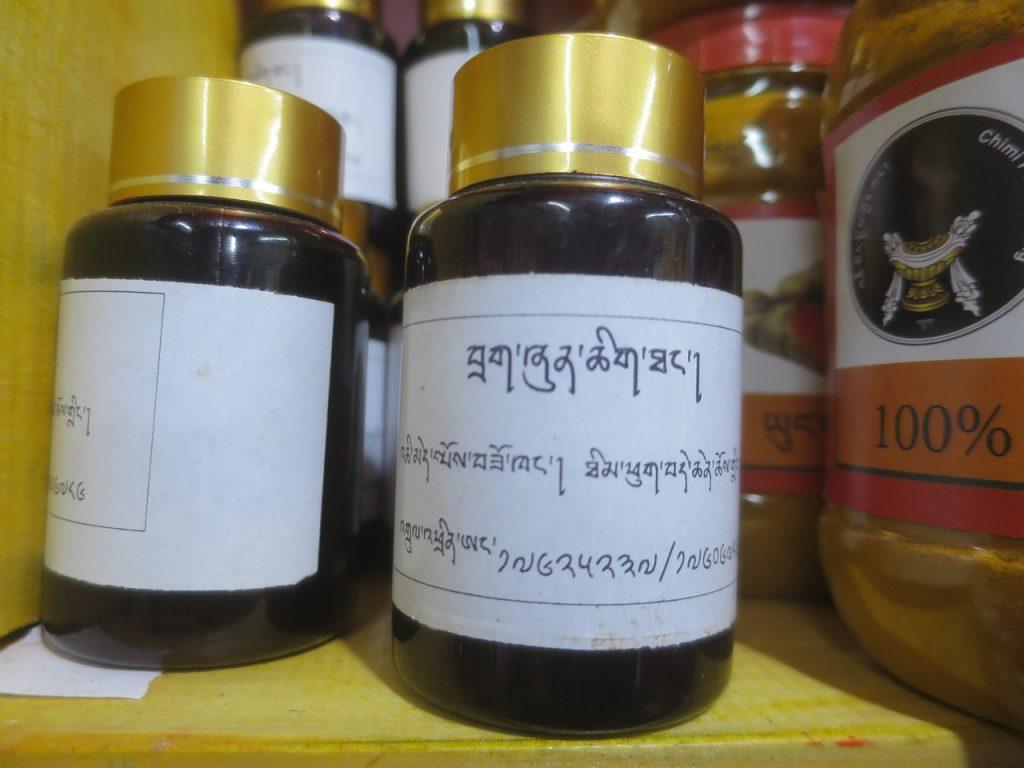 Bhutan 5 35