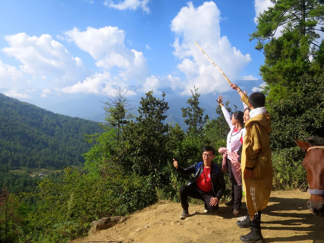 Bhutan 6 08