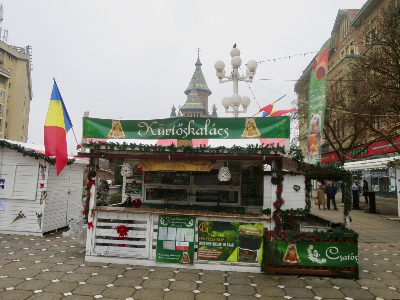Timisoara 1 11