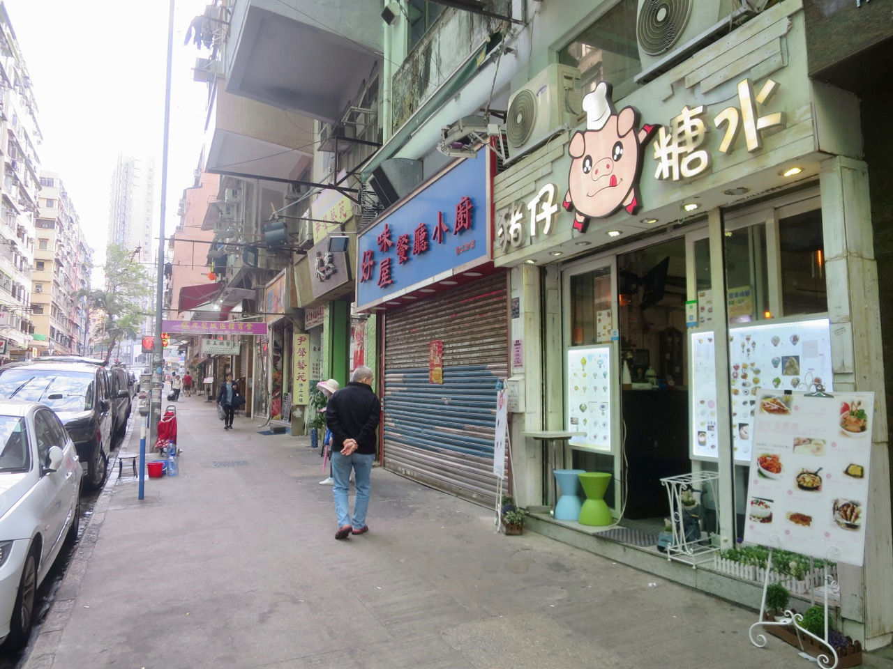 Hong Kong 6 12