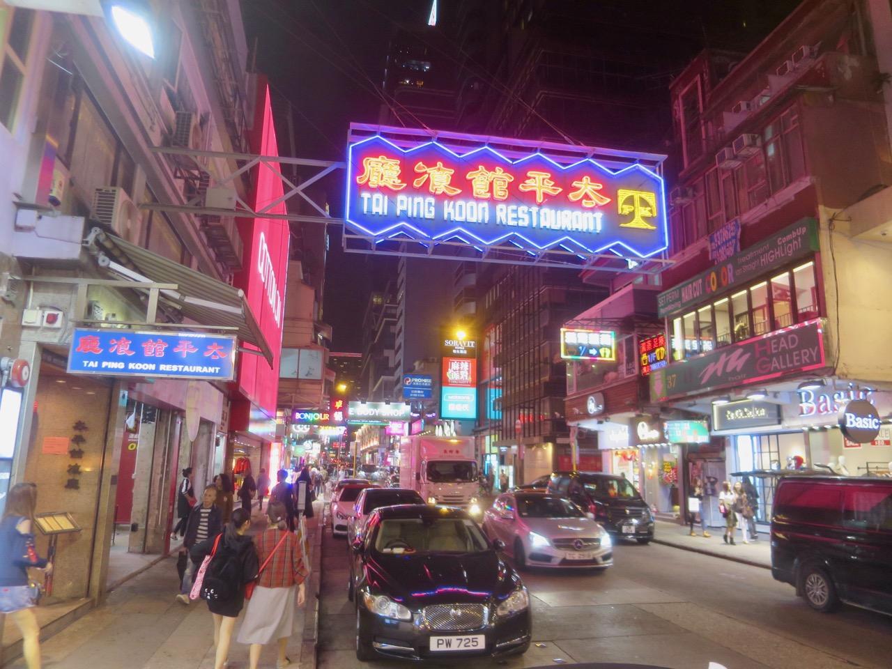 Hong Kong 6 13