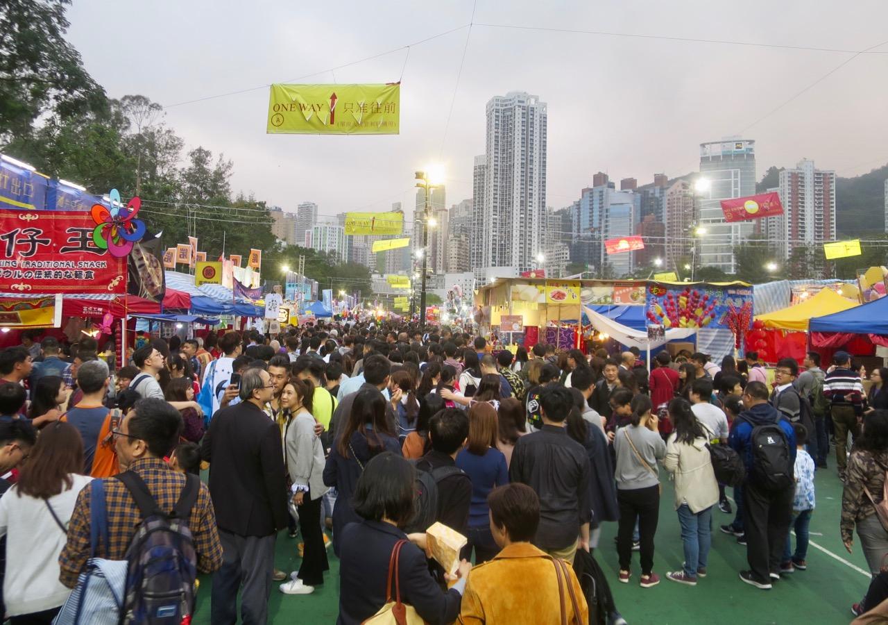Hong Kong 6 20