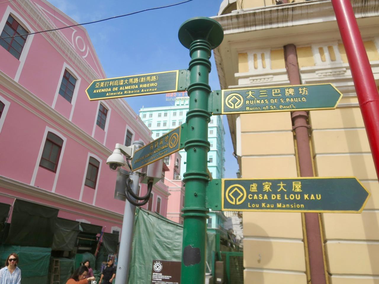 Macau 2 05