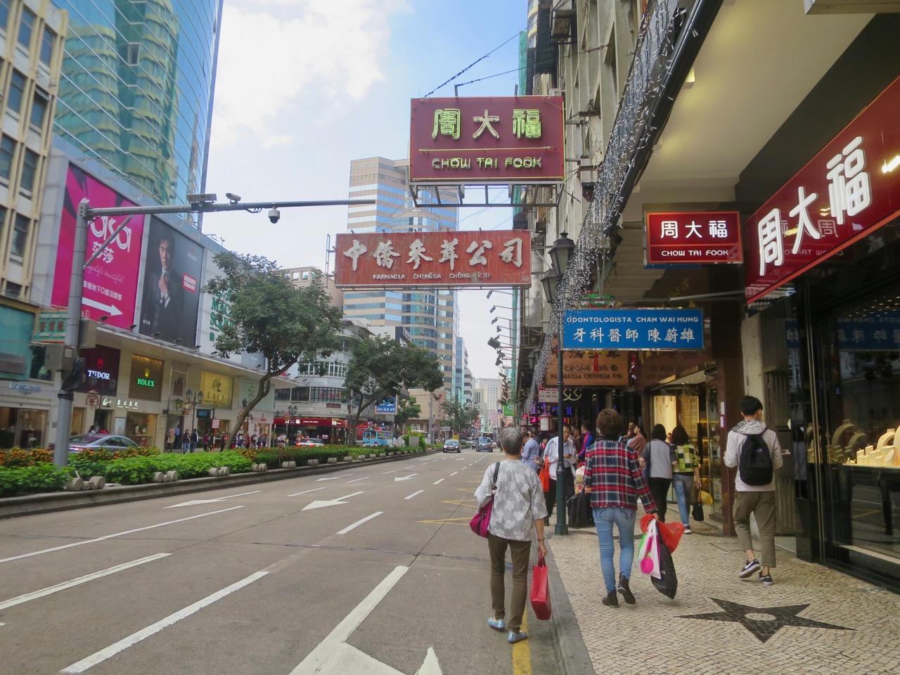 Macau 2 39