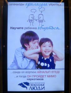 Almaty 1 03