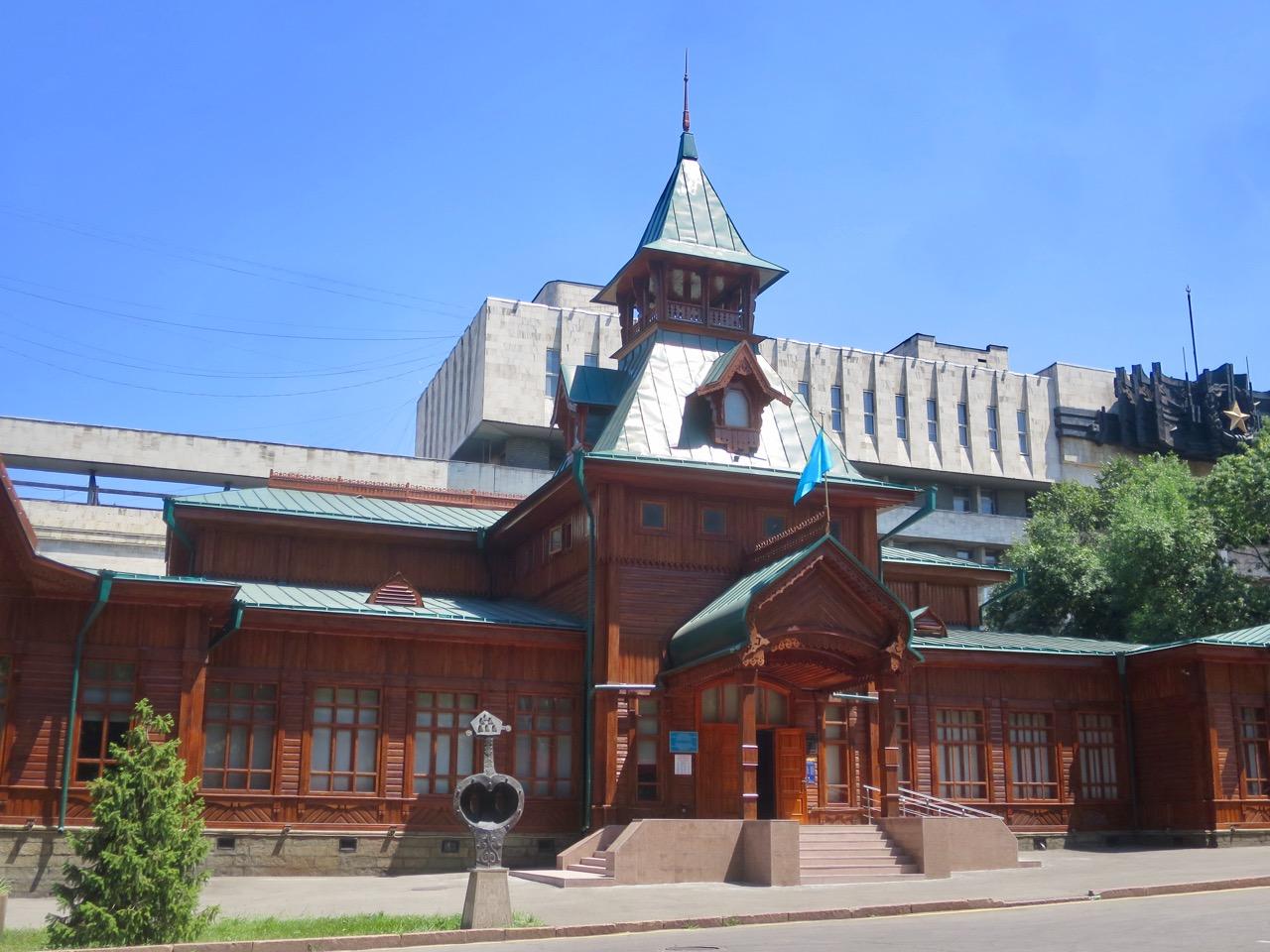 Almaty 1 35