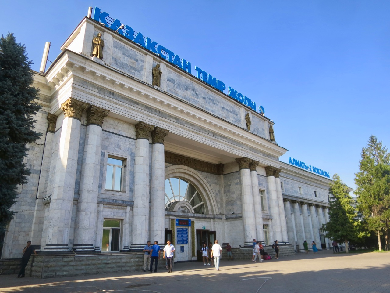 Almaty 2 15