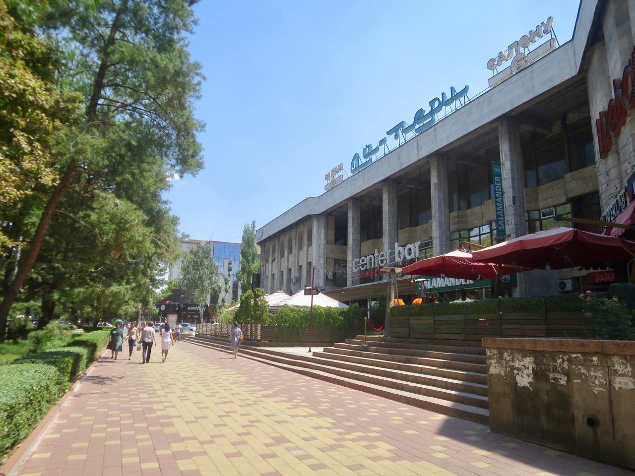 Bishkek 1 05