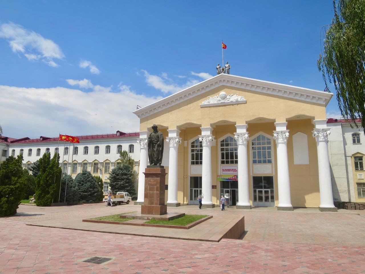 Bishkek 1 11