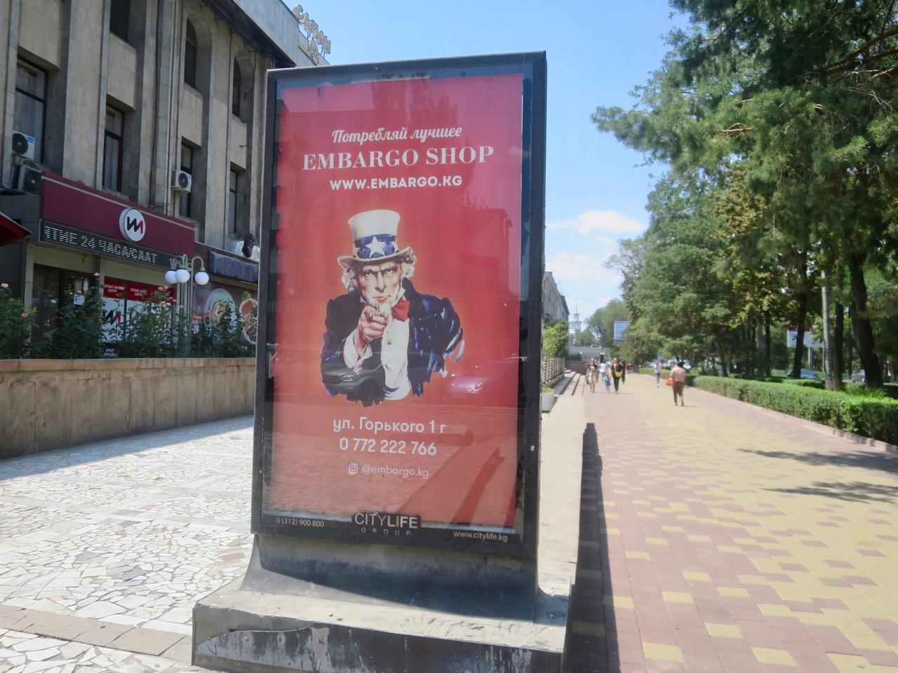 Bishkek 1 13