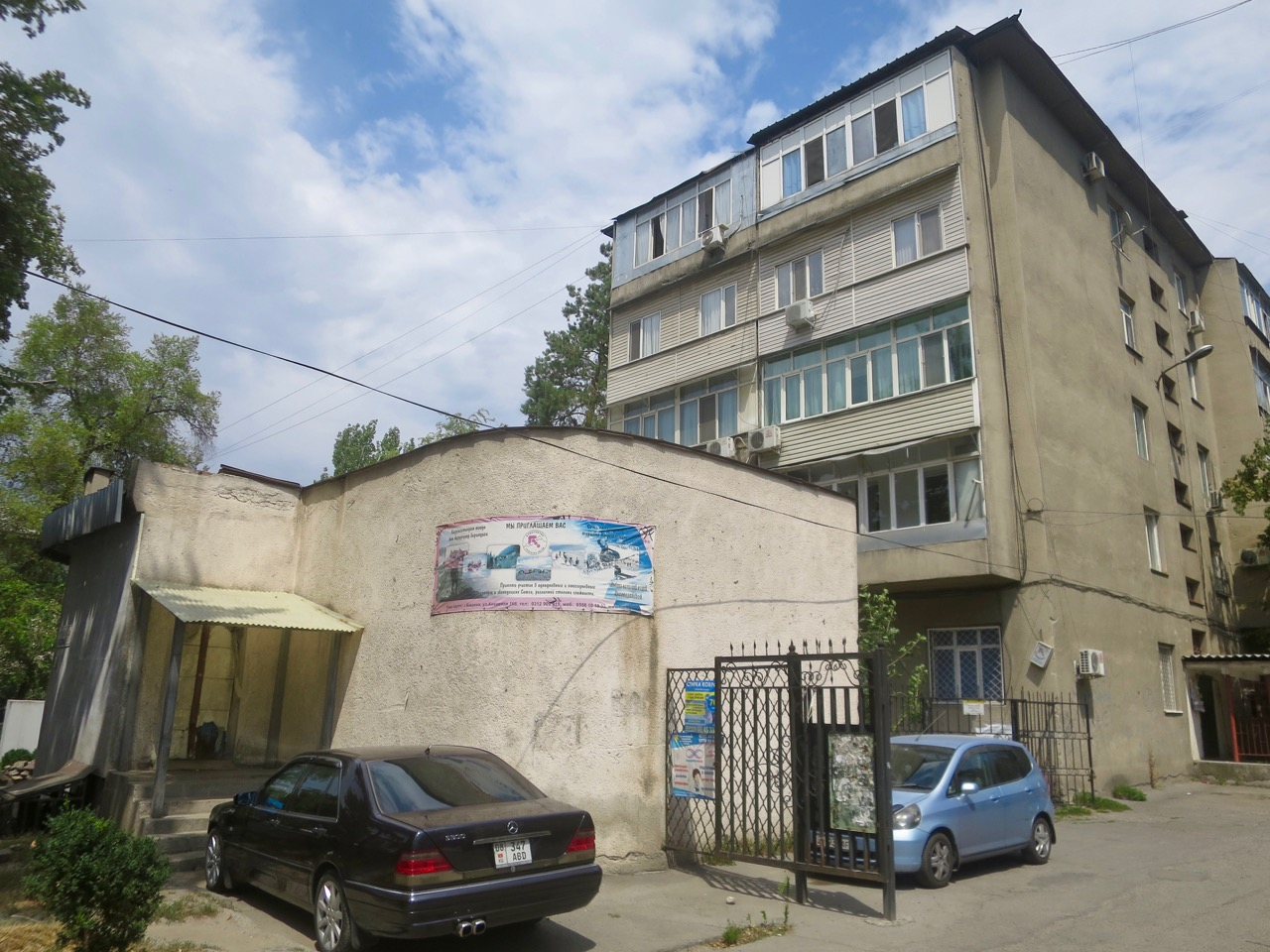 Bishkek 1 17
