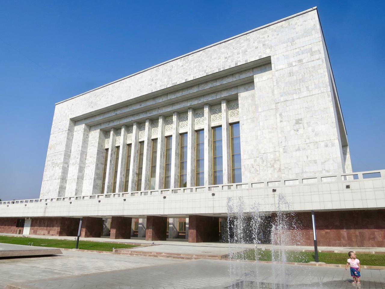 Bishkek 1 24