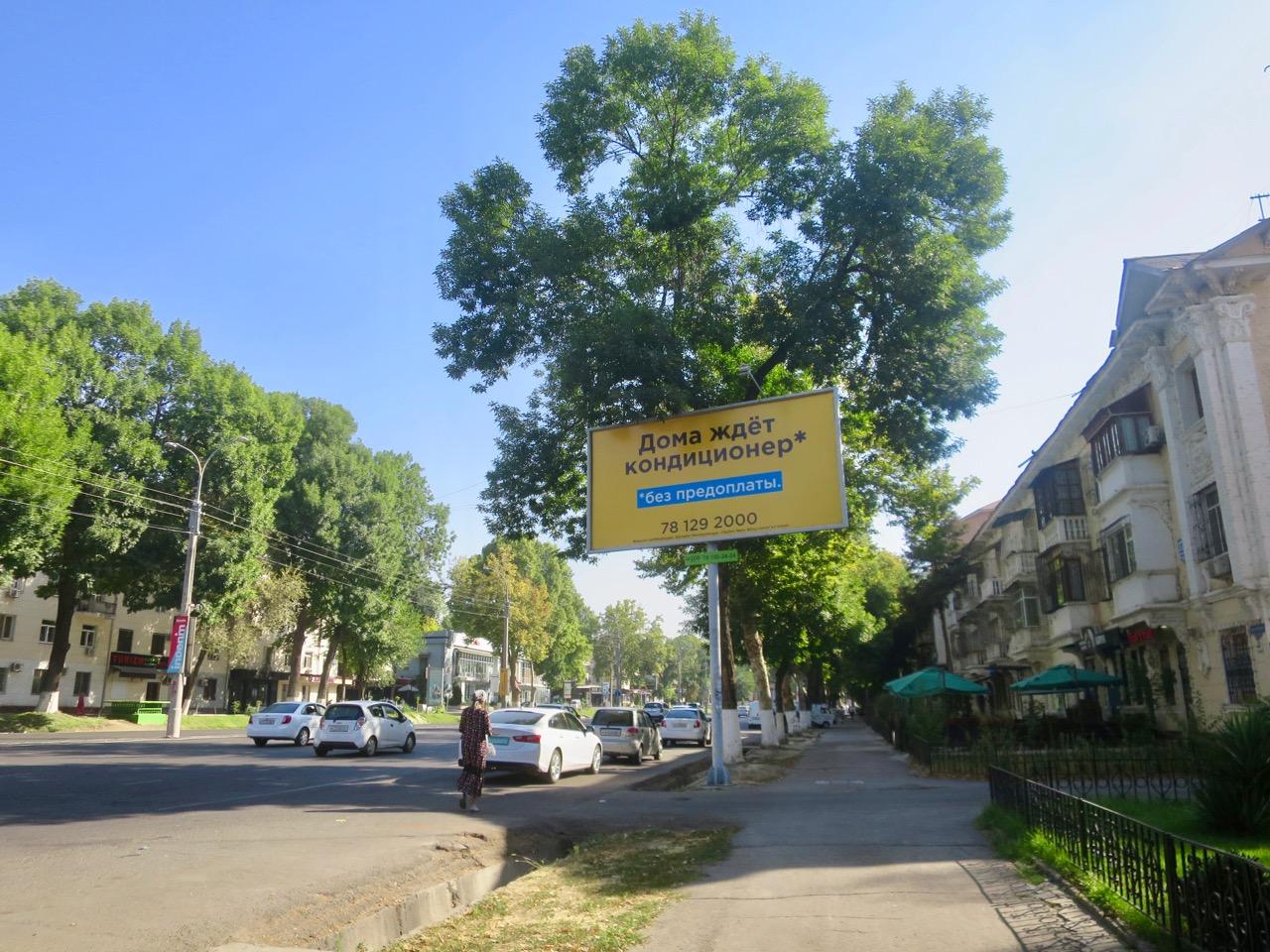 Tashkent 2 24