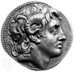 Alexander coin