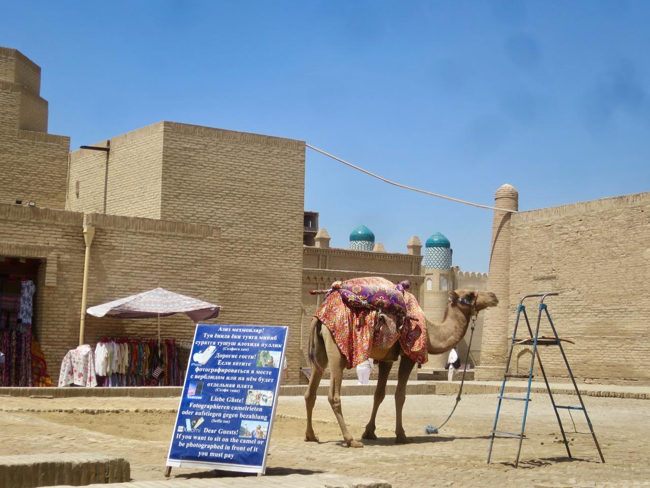 Khiva 1 23