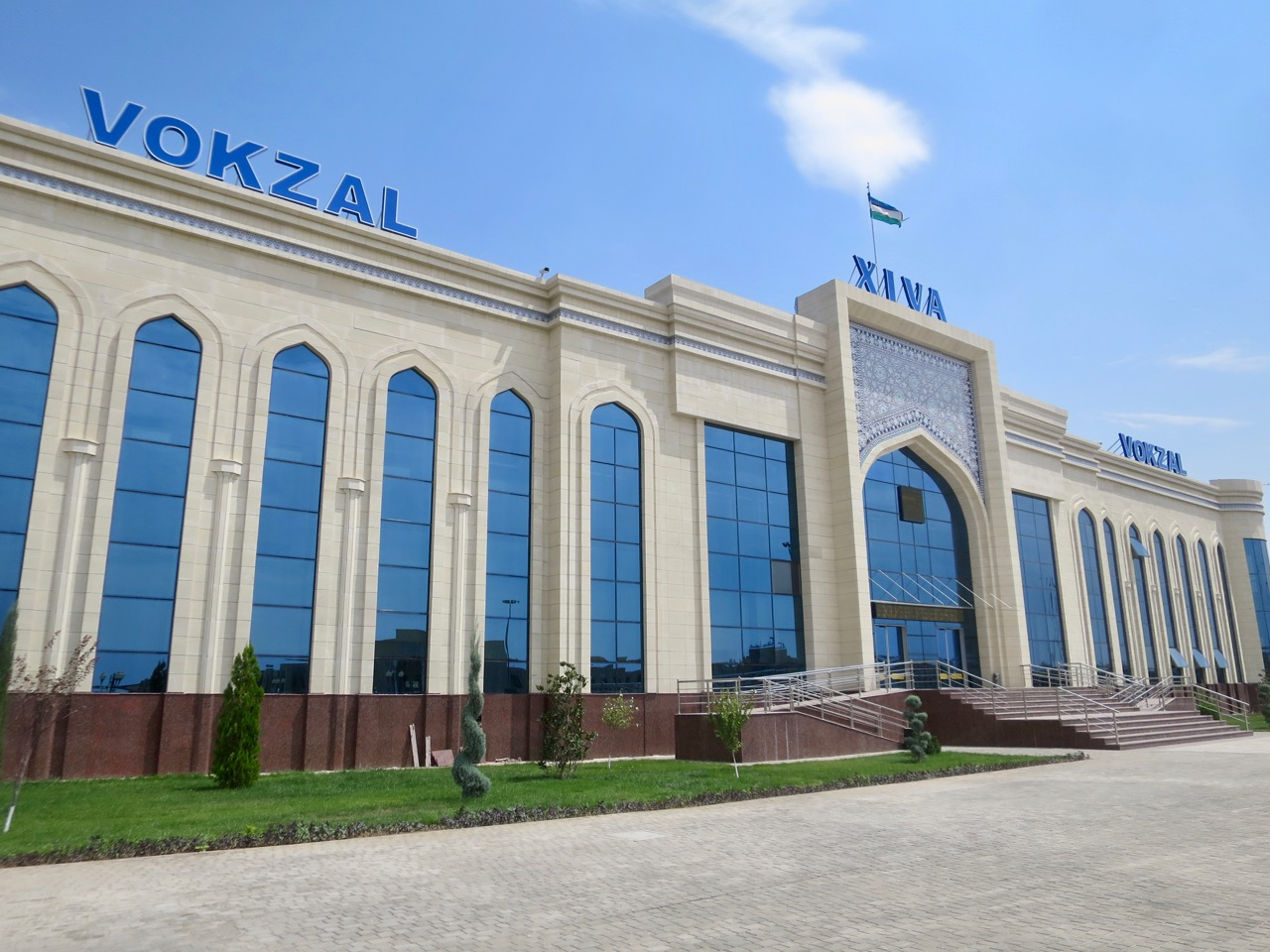 Uzbek trains 1 03
